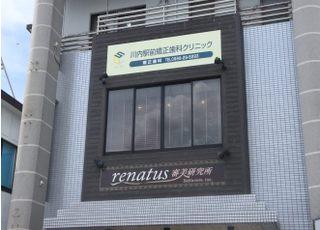川内駅の向かい側にあるビルの2階にございます。