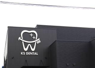 このロゴが目印です。