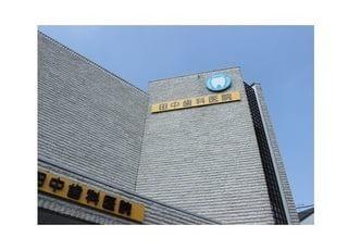 当田中歯科医院は、群馬県太田市の新井町550-13に位置しております。