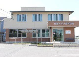 西尾市・碧南市・吉良町・一色町からのアクセスが良い熱池(にいけ)町にある西尾みなみ歯科医院です。