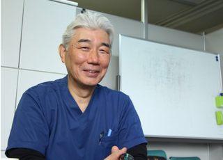 立山歯科クリニック治療方針1