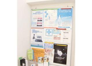 牛嶋歯科医院_ホワイトニング3