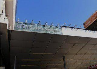 渋谷駅が最寄り駅です。