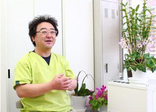 わたなべ歯科_治療方針1