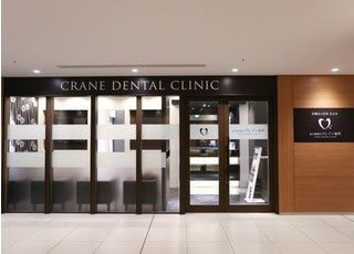 品川御殿山クレイン歯科は品川駅から徒歩14分、オフィス街中心にございます。