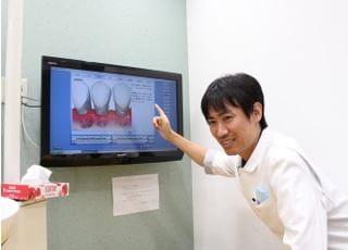 駅前歯科クリニック自由が丘治療の事前説明2