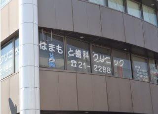 茶色のビルの2階にございます。