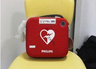 AEDも設置しております。