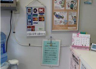 クレジットカードにも対応しております。