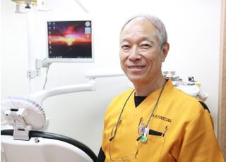 米山歯科医院_米山 均