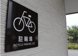 駐車場に加えて駐輪場もございます。