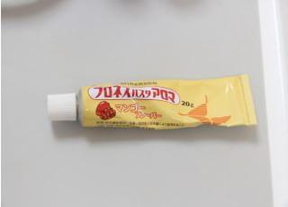 正清歯科医院無痛治療3