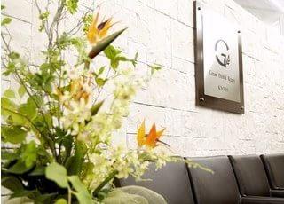 院内には綺麗なお花を飾っていて明るい雰囲気になっています。
