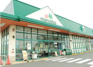 スーパーマーケットに併設されているため、お買い物のついでに是非ご来院ください。