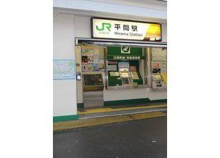 平間駅から徒歩3分のところにございます。