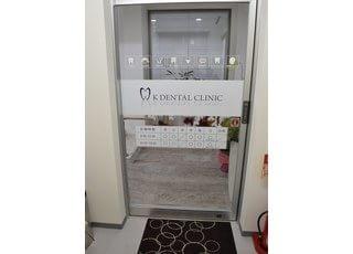 当院では土曜日も診療を行っておりますので、スケジュールの都合をあわせてお問い合わせください。