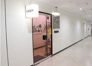 松尾歯科医院 目黒診療所の外観です。
