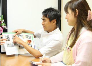 すえき歯科医院_治療品質に対する取り組み3