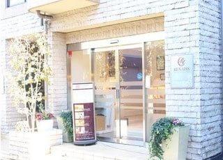 ルネス青山デンタルクリニック