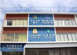 下祇園駅から徒歩10分のところにある建物です。