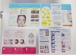 エム歯科クリニック ホワイトニング