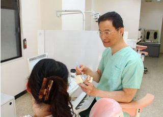 長谷川歯科クリニック_歯科検診2