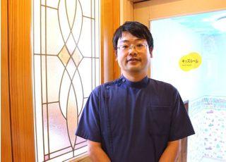 医療法人たんぽぽ会歯科 本院_渡邊 剛史