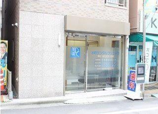 2008年に開業した「本町デンタルクリニック」はこちらです。