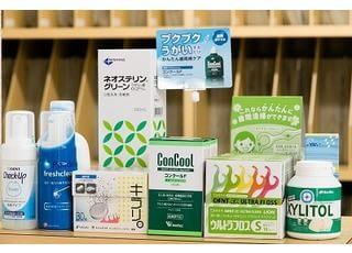 井本歯科医院2