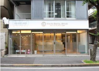 ホワイトデンタルオフィス半蔵門アクセスが便利1
