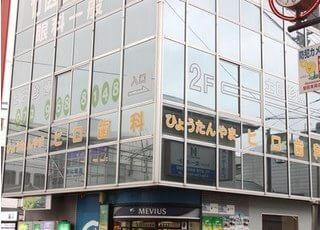 東大阪市瓢箪山町1丁目30番地にあるビル内に、当ひょうたんやまヒロ歯科がございます。