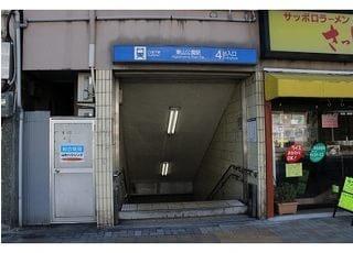 黒須歯科医院は東山公園駅から徒歩5分です。
