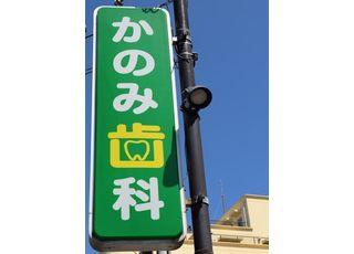 縦の緑色の看板が目印です。