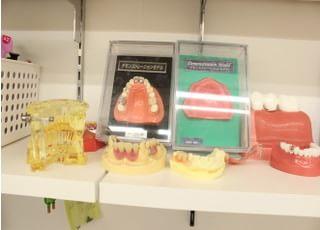 ごこう東口歯科クリニック_入れ歯・義歯2