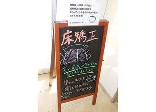 おおすぎ歯科クリニック小児矯正4