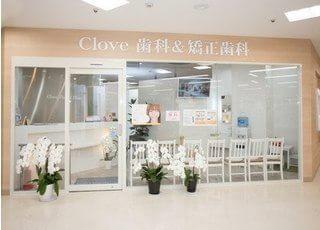 当院は上永谷駅1番出口から徒歩3分の場所にございます。