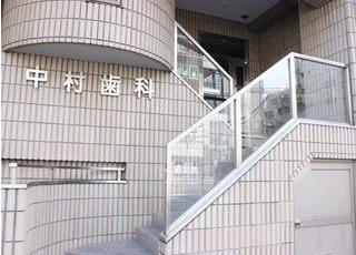 中村歯科医院の外観です。階段を上ってお越しください。
