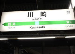 こちらが最寄り駅になります