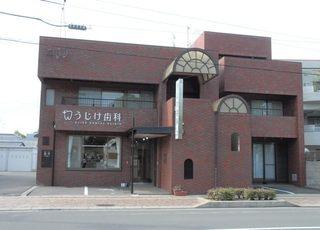 当院は善通寺市上吉田町にございます。