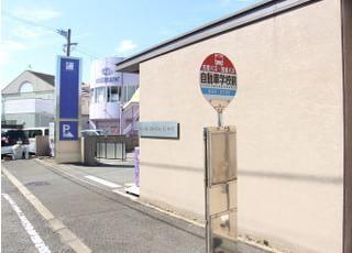 西鉄バス・市営バス、自動車学校前のバス停の目の前に当院はございます