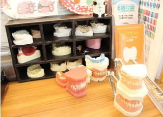 小川歯科クリニック
