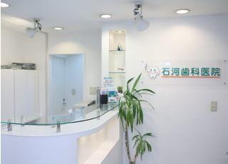 石河歯科医院_治療品質に対する取り組み3
