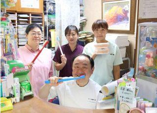 コージ歯科_治療方針1