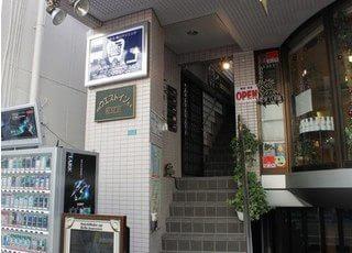 中野駅より徒歩1分、中野デンタル南口クリニックです。