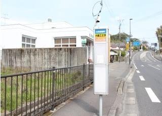 最寄バス停留所の大崎三文字停留所になります。