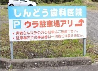 ウラにも駐車場あります。