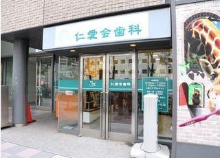 武蔵小杉駅から徒歩2分の場所です。