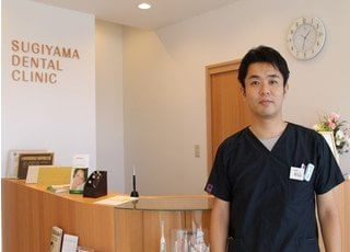 すぎやま歯科クリニック 杉山 輝久 院長 歯科医師 男性