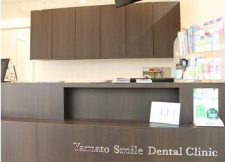大和スマイル歯科クリニック_治療品質に対する取り組み3