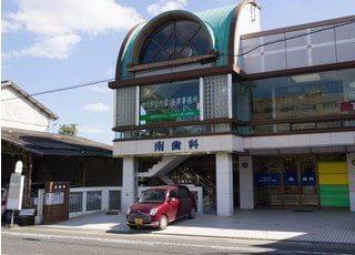 南歯科医院の外観です。駐車場をご用意しておりますのでお車でもお越しいただけます。